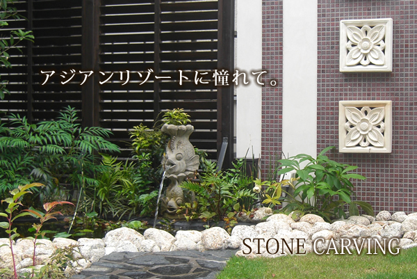 Sotoyashopex Bali Island Paras Stone Garden Decor Tropical Resort Amazing Stone Ball Garden Decoration