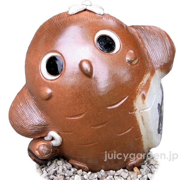 【縁起物】【ギフト】【信楽焼】【置物】かわいい焼き物はタヌキ?フクロウ??「福きたろう(フクちゃん)」 【送料無料】