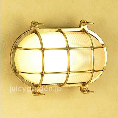 【エクステリアライト】【照明】「真鍮ガーデンライトBH2034FR LED くもりガラス」ノスタルジック 船舶の照明の輝きをお庭に 船舶照明 マリンライト 屋外 照明