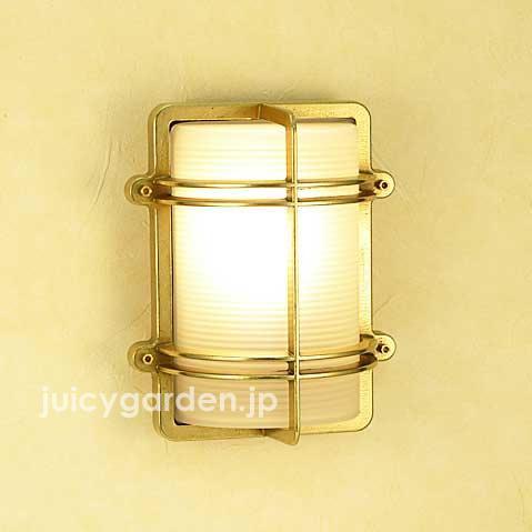 【エクステリアライト】【照明】 真鍮ガーデンライトBH2373FR LED◆くもりガラス クラシックな雰囲気を演出。船舶の照明の輝きをお庭に 【屋外 照明】【エクステリア 照明】【船舶照明】【マリンライト】