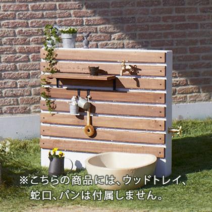 【立水栓】【水栓柱】ガーデニング好きにおすすめの立水栓TI-LA「水栓ユニット ティーラ 単品」ウッドフェンス調のおしゃれなデザイン【送料無料】