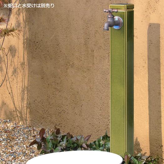 【ガーデン立水栓 和風】坪庭、茶庭などの和風のお庭にも洋風にも!お庭の一角に趣を添える「陶器の立水栓 角」日本庭園 和モダン 織部 やきもの【送料無料】