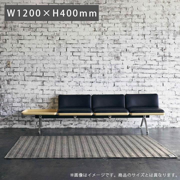 【送料無料対象外】キッチンマットサイズ「コート(COURT) フィッシャーマンズ(FISHERMAN'S) ウールラグ W1200×H400mm」
