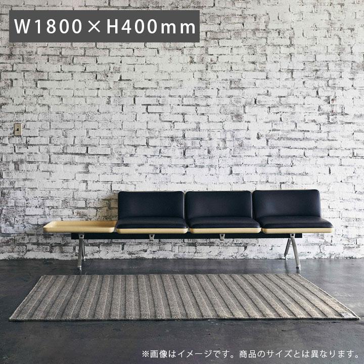 【送料無料対象外】【受注生産】キッチンマットサイズ「コート(COURT) フィッシャーマンズ(FISHERMAN'S) ウールラグ W1800×H400mm」