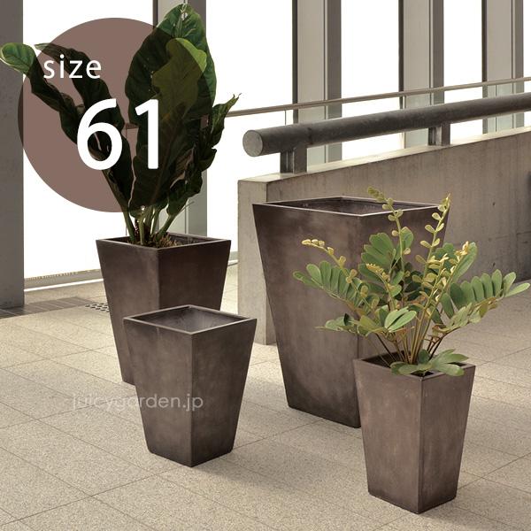【送料無料】 おしゃれ 大型「クレイポット(CLAYPOT) トールスクエア61(Tall Square 61) 60L 10号鉢相当」