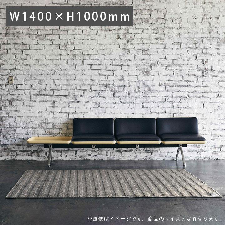 【送料無料対象外】【受注生産】ラグマット「コート(COURT) フィッシャーマンズ(FISHERMAN'S) ウールラグ W1400×H1000mm」