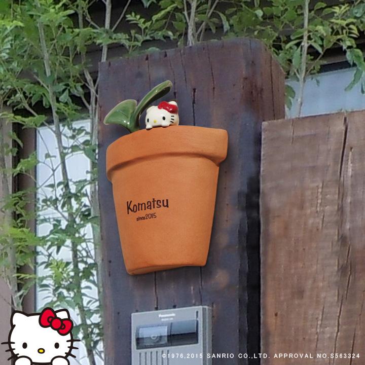 表札 ハローキティ 戸建 表札 おしゃれ かわいい サンリオ Hello Kitty「ハローキティ表札 ガーデンポット」【送料無料】フラワーポット 猫好きにもオススメ!