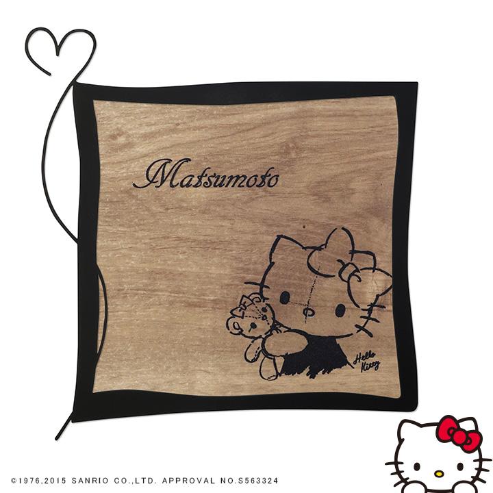 表札 ハローキティ タイル タイル表札 戸建 おしゃれ かわいい サンリオ Hello Kitty「ハローキティ表札 ハートフレーム/タイル」【送料無料】猫好きにもオススメ!