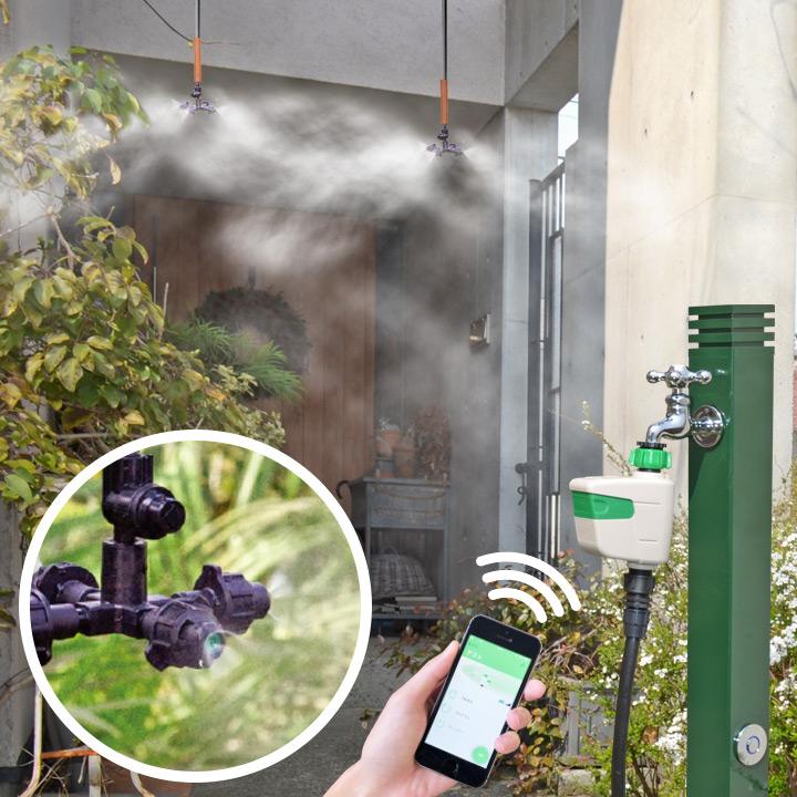 【散水機】【噴霧機】【ミストシャワー】「グローベン スマプロBT&簡易ミスト ハンガーセット(水道圧タイプ)」
