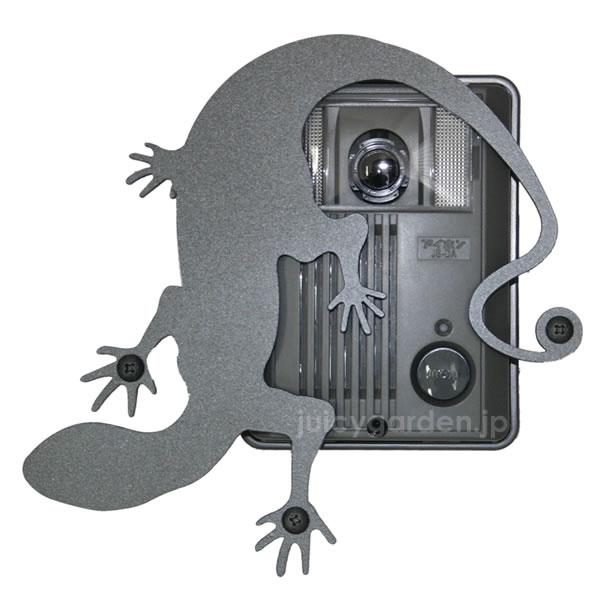 【インターホンカバー】「生き物インターホンカバー ヤモリ IPC-53」