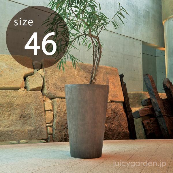 【送料無料】 おしゃれ 大型「クレイポット(CLAYPOT) トールラウンド46(Tall Round 46)21L 9号鉢相当」