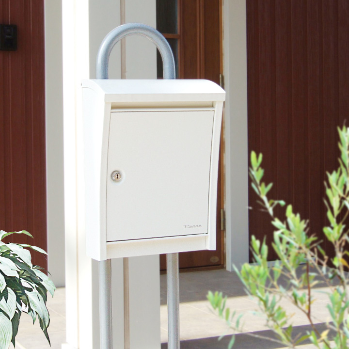 Superieur Hanging Wall Mount Mailbox Scandinavian Design, With Key Key Only. * Does  Not Include Lever! Penneu0027s STEELY U003c Steely U0026gt; Post