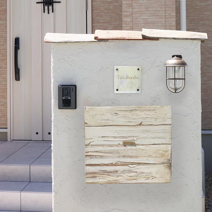 郵便ポスト 木製 エイジング加工 シャビー「Ante アンテ 埋め込み型ポスト」【送料無料】エコアコールウッド 郵便受け
