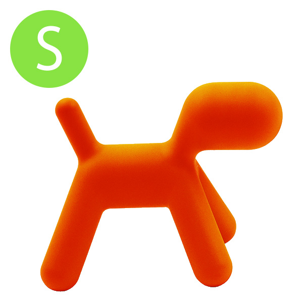 「Magis PUPPY パピー S」イタリア・マジス社のキッズ用チェア。犬型の木馬でまたがって遊べて、オブジェにもなります。子供用の椅子としても可愛いんです!me too ガーデンチェア おもちゃ キッズチェア