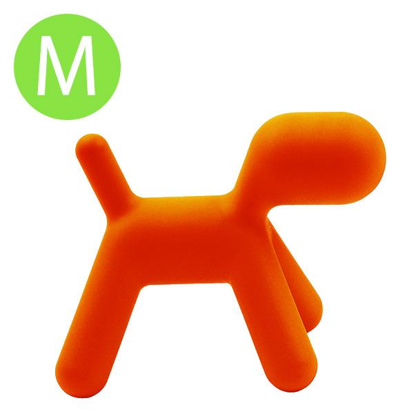 「Magis PUPPY パピー M」【送料無料】イタリア・マジス社の犬のオブジェ。またがって遊べて、オブジェにもなります。me too ガーデンチェア おもちゃ オブジェ 犬 わんこ ドッグ【受注輸入】【キャンセル不可】