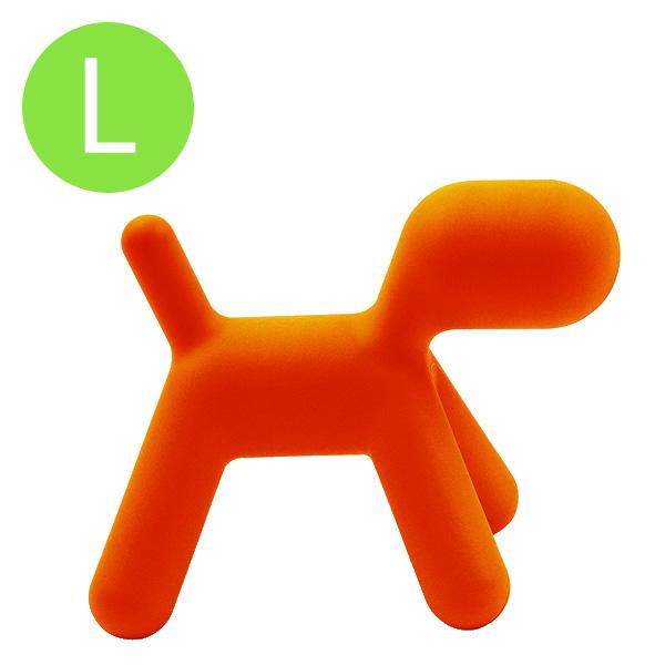 「Magis PUPPY パピー L」【送料無料】イタリア・マジス社の犬型のオブジェ。またがって遊べて、オブジェにもなります。me too ガーデンチェア おもちゃ わんこ 犬 ドッグ オブジェ 【受注輸入】【キャンセル不可】