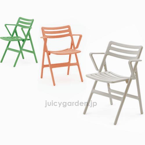 【屋外用チェア】【折りたたみ椅子】【送料無料】「Magis<マジス> Folding Air Chair<フォールディング エアチェア>」イタリア製 マジス社 アーム付き 折り畳み可能 ガーデンチェア アウトドアチェア デッキチェア 椅子【受注輸入】【キャンセル不可】