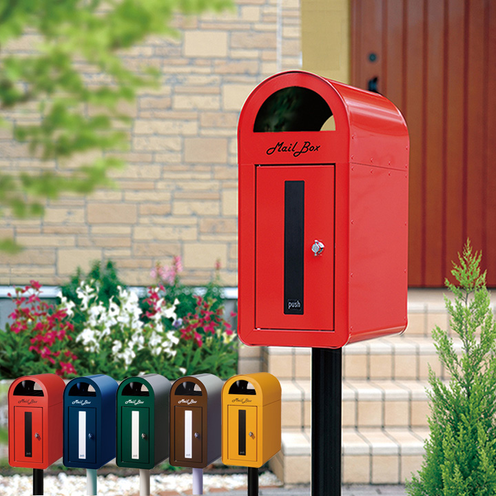 郵便ポスト スタンドタイプ ポスト スタンド 郵便受け スタンドポスト 「ローリープラス 前入れ前出し (スタンドセット)」【送料無料】アメリカンポスト レトロ