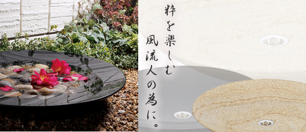 Stone water bowls: black minuet of faucet water by both Japanese-style garden water basin. The tsukubai talus black granite tea garden water tap with