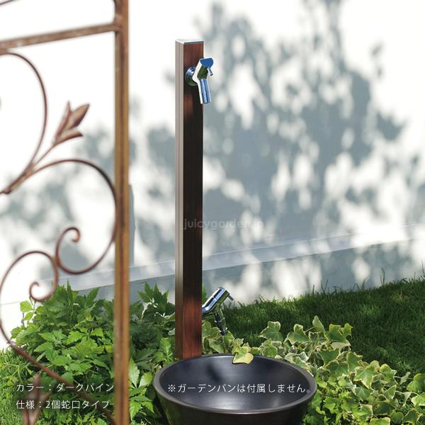 【立水栓】【水栓柱】木目調のナチュラル水栓柱 補助蛇口付き「アクアルージュW パイン 2口タイプ」上下専用蛇口付き【送料無料】