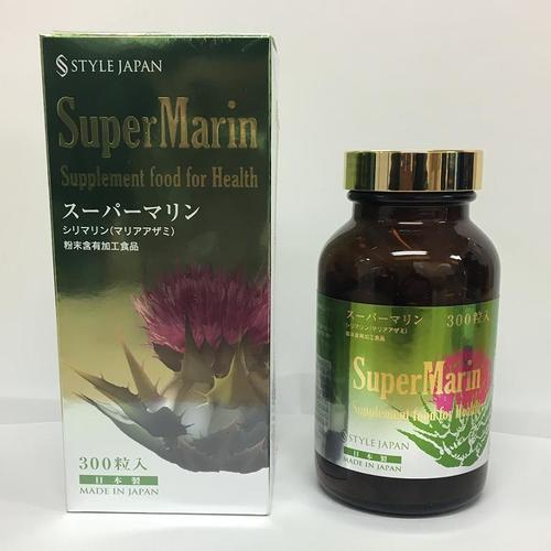 スーパーマリン