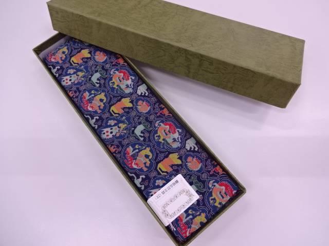 龍村美術織物製 獅噛鳥獣文男物角帯【q新品】【着】宗sou