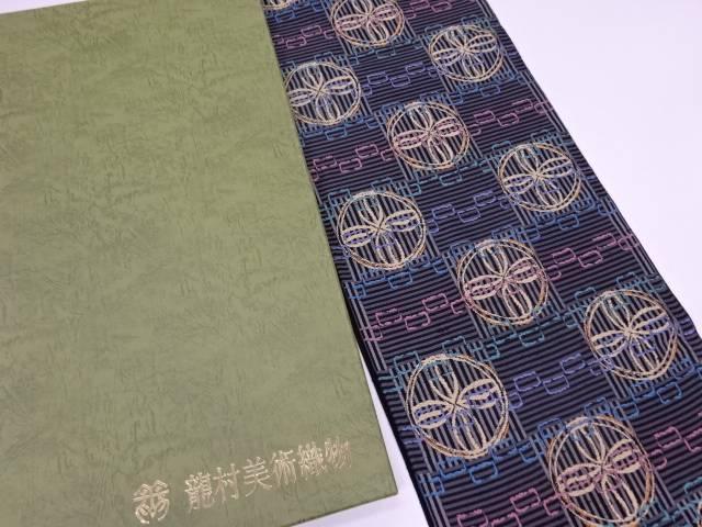 龍村美術織物 たつむら製 吉祥糸車文袋帯(未仕立て)【q新品】【着】 宗sou