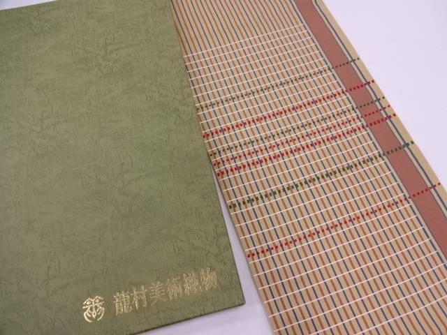 龍村美術織物 たつむら製 連子間道袋帯(未仕立て)【q新品】【着】 宗sou