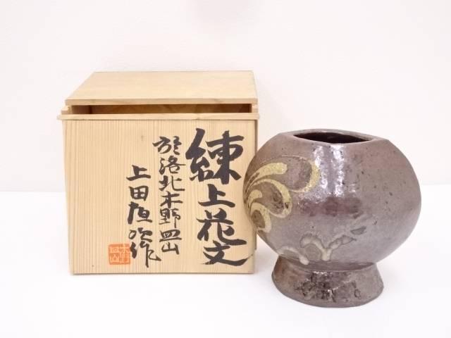上田恒次造 練上花文花瓶【中古】【道】 宗sou