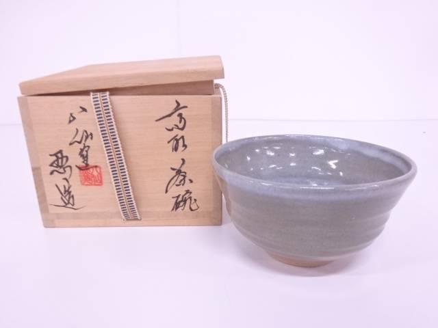 高取焼 高取忍造 茶碗【中古】【道】 宗sou