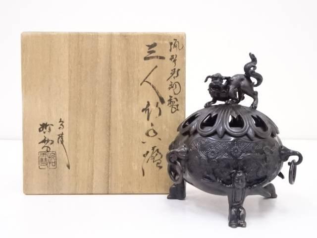 哲雪造 蝋型鋳銅製三人形香炉【中古】【道】 宗sou