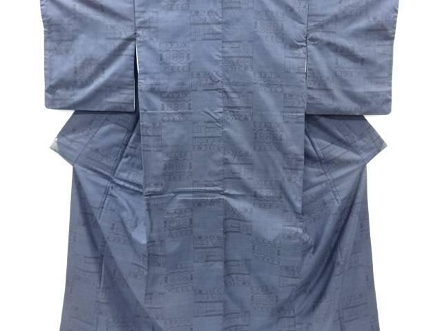 市松に幾何学模様織り出し本場泥大島紬着物(5マルキ)【リサイクル】【中古】【着】 宗sou