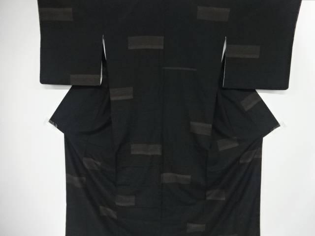 未使用品 仕立て上がり 横段模様織り出し手織り紬着物【着】 宗sou