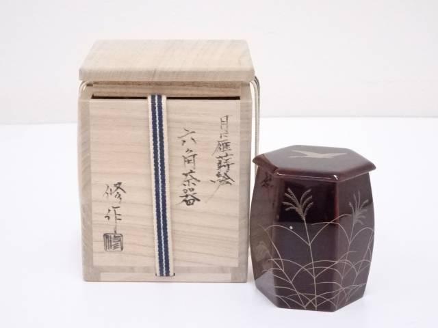 田中修造 溜塗月に雁蒔絵六角茶器【中古】【道】 宗sou