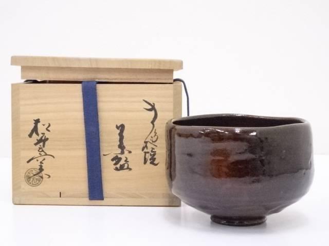 大樋焼 泉喜仙造 飴釉茶碗【中古】【道】 宗sou