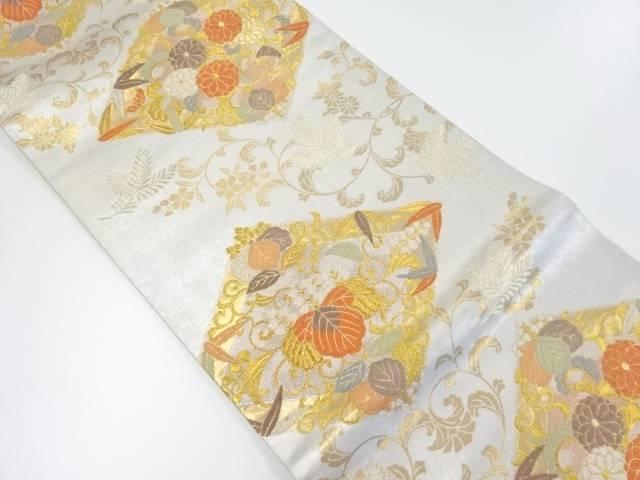 未使用品 藤織製 有職唐花文織り出し袋帯(未仕立て)【リサイクル】【着】 宗sou