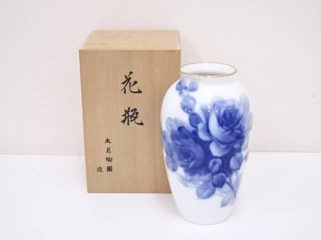 大倉陶園造 ブルーローズ花瓶【中古】【道】 宗sou