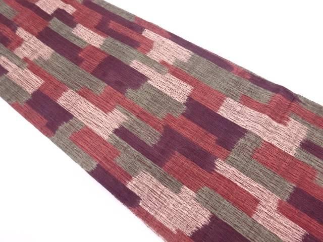 変わり織抽象模様織出し袋帯【リサイクル】【中古】【着】 宗sou