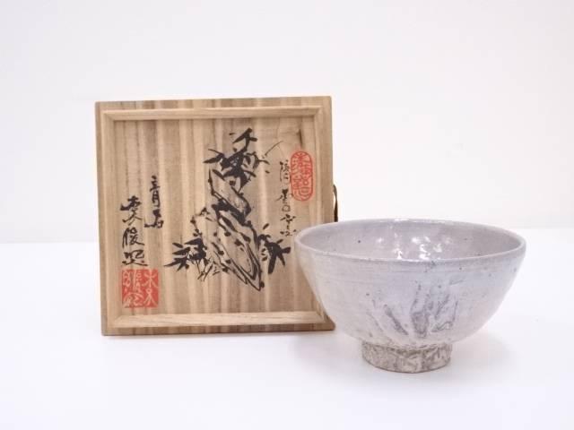 李俊熙造 井戸茶碗【中古】【道】 宗sou