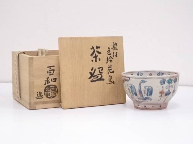 百和造 染付色絵花鳥茶碗【中古】【道】 宗sou