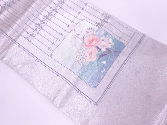 草花に抽象模様刺繍名古屋帯【リサイクル】【中古】【着】 宗sou