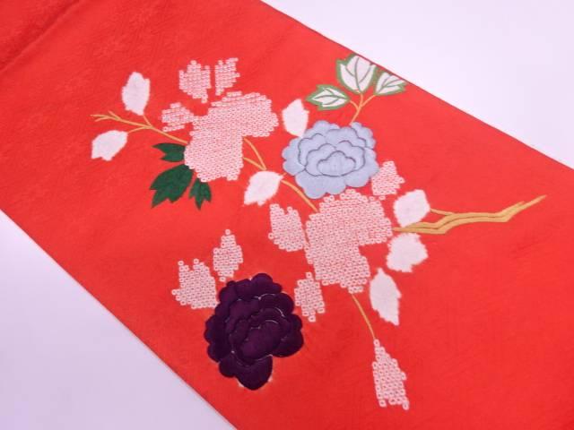 絞り枝花之刺繍名古屋帯【リサイクル】【中古】【着】 宗sou