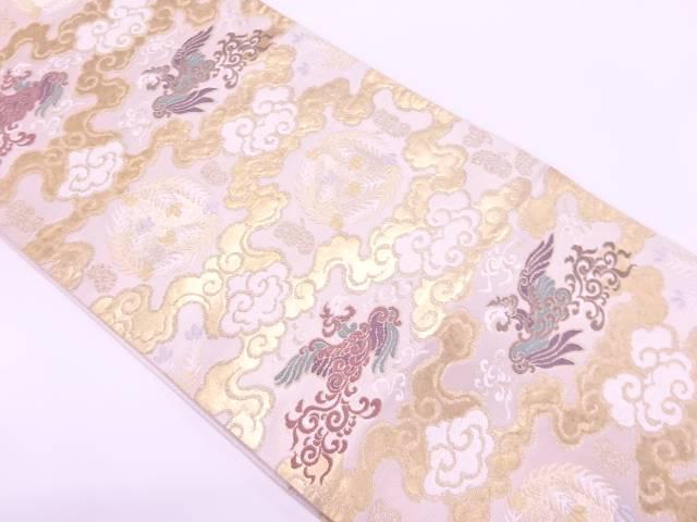 鳳凰に若松丸紋様織出し袋帯【リサイクル】【中古】【着】 宗sou