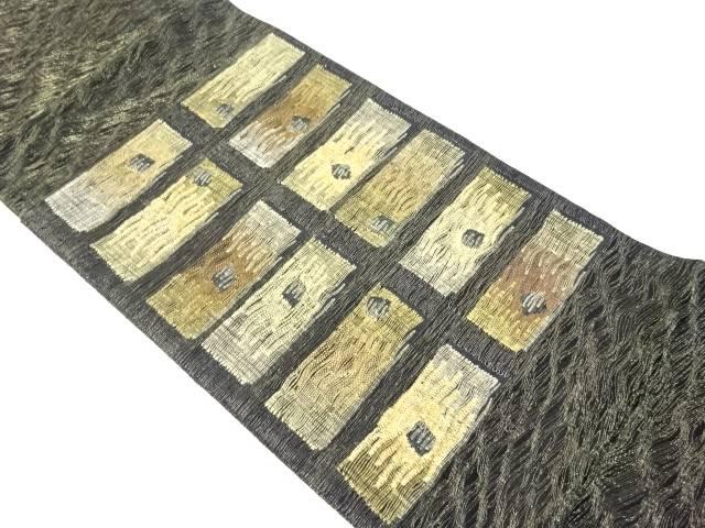 未使用品 輪奈ビロード 変わり横段模様織り出し袋帯【リサイクル】【着】 宗sou