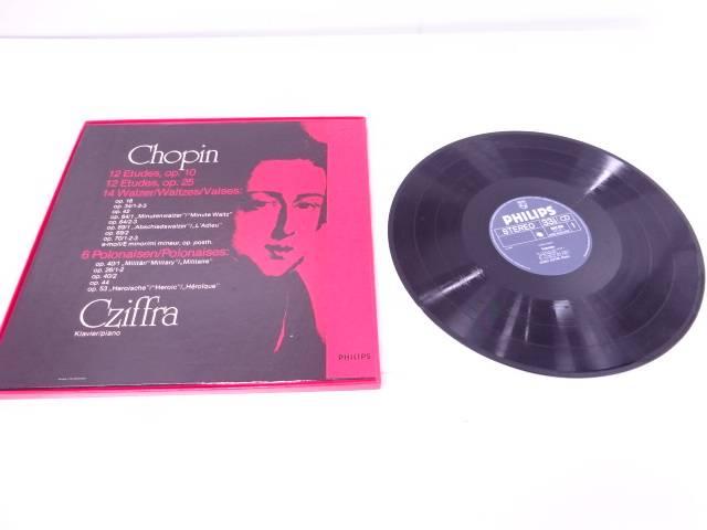 CHOPIN LPレコード【中古】【道】 宗sou