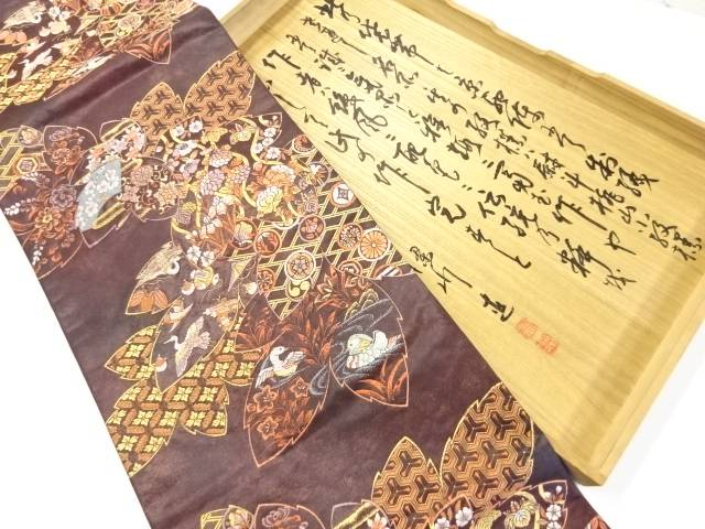 引箔紅葉に宝尽くし・花鳥模様織り出し袋帯【リサイクル】【中古】【着】 宗sou