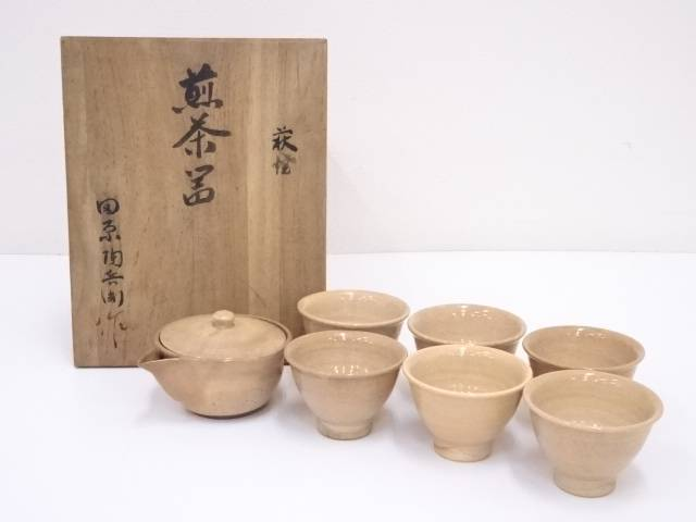 萩焼 十三代田原陶兵衛造 煎茶器セット【中古】【道】 宗sou