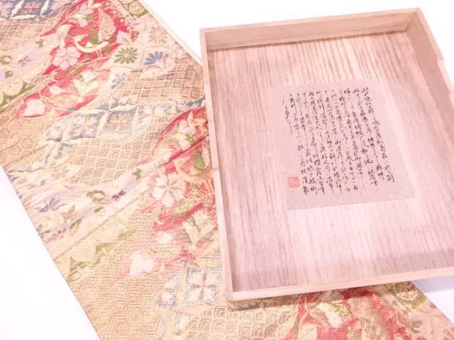 佐賀錦花鳥模様織出し袋帯【リサイクル】【中古】【着】 宗sou