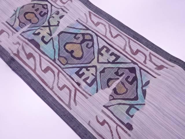 作家物 縞に抽象模様織出し紬袋帯【リサイクル】【中古】【着】 宗sou