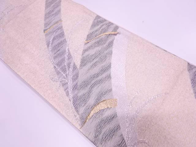 すくい織葉模様織出し袋帯【リサイクル】【中古】【着】 宗sou